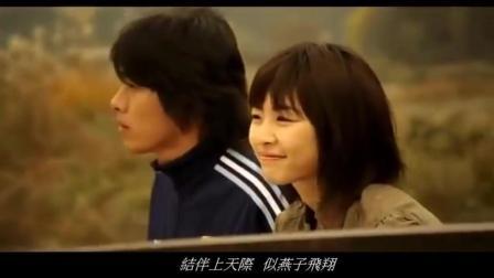 印象-陈洁丽-许冠杰原唱-片源: 韩剧《百万富翁的初恋》