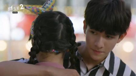 韩剧《复仇笔记2》罗宾为智娜挡喷泉这段也太甜了, 三木果然是大暖男