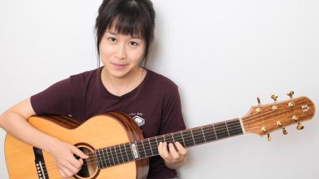 陪你练琴 第38天 南音吉他小屋 吉他基础入门教学教程