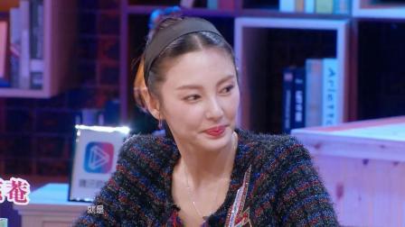朱亚文自曝不喜欢主动型女生, 被张雨绮眼神杀, 为了求生这样说