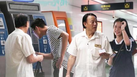 当大家在地铁站遇到他后 都选择了这么做