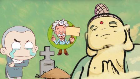 老人去世后, 亲人眼泪千万不要滴遗体身上!