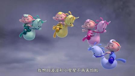 天空娃娃宣传片