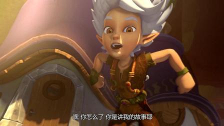 亚瑟和他的迷你王国宣传片