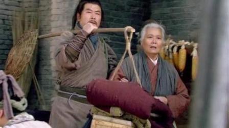 水浒传中, 这位好汉出场最早, 也预示着梁山的最终结局