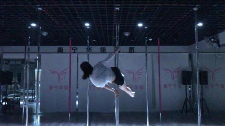 南宁华翎舞蹈培训学校   sunny老师 钢管舞展示《父亲》