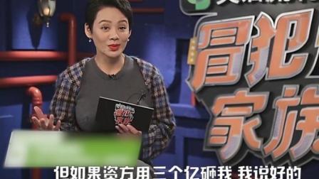 娱乐圈明星瞎说大实话系列合集(一), 简单直白毫不做作, 人间真实!