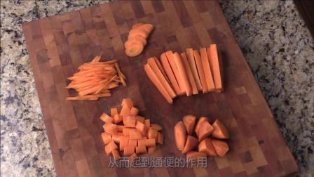 胡萝卜养生功效好, 堪比蔬菜中的小人参, 很多人都不知道它的作用