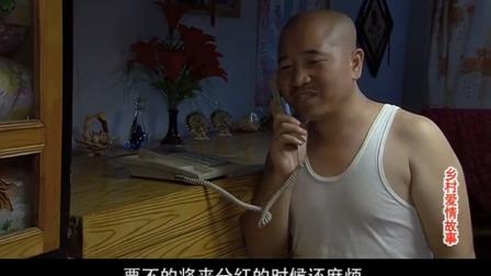 赵四说要不要给刘能搞庆典投点钱,刘能抠的可以:到时候还得分红