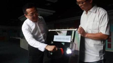 52岁中国大叔发明发电玻璃, 发电量将超三峡大坝, 并拒绝卖给美国