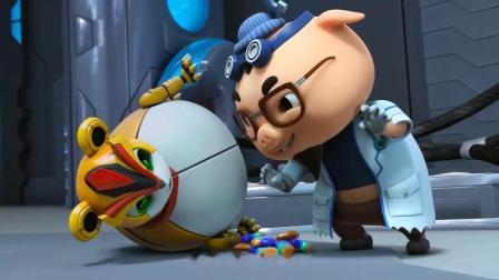 猪猪侠:迷糊博士把能量宝石给阿五吃,阿五:你不是在试探我
