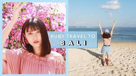 跟我来巴厘岛VLOG!