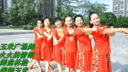 7位美女跳广场舞《火火的情郎》歌好听 舞好看