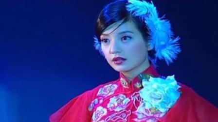 赵薇经典歌曲《离别的车站》, 出自这部17年前的琼瑶剧, 满满回忆