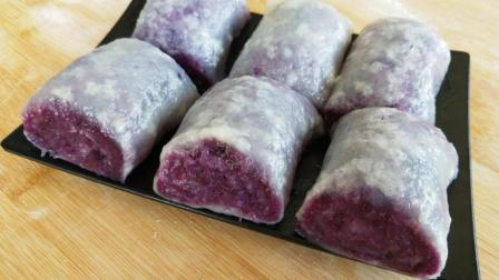 农村妈妈教你紫薯最好吃的做法, 水晶紫薯卷, 香甜可口, 一看就会