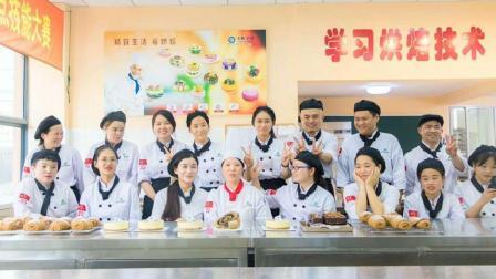 简单甜品的做法蛋糕烘焙学校 哪里可以学做蛋糕甜点西点烘焙培训