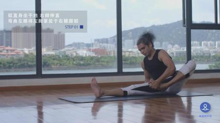 初级瑜伽体式, 按摩腹部促消化, 还能有效改善睡眠失调