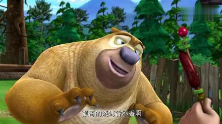 熊出没: 熊二吃烧烤, 能自带流量