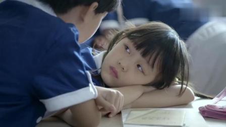 《虎妈猫爸》女儿为啥在学校闷闷不乐的