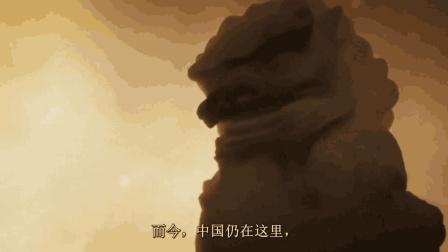 伟大的中华文化, 老外: 见证帝国兴衰, 而今中国仍在, 更胜往昔!