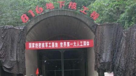 6万中国军人一夜消失, 离开阳光18年, 最终为国交出一份答卷!