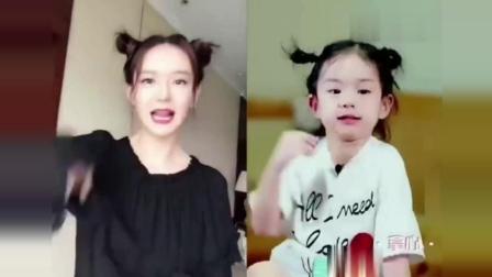 【戚薇 Lucky 连环心】同款丸子头, 中韩混血的女儿竟然长的这么丑?