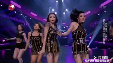 还是温婉端庄的富察皇后吗? 秦岚完美演绎碧昂丝经典曲目, 性感十足!