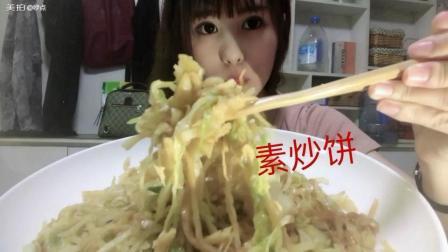 炒饼+肉松麻花+酸奶+鸡脖