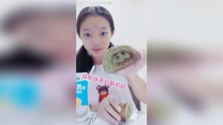 自制抹茶奶酥软欧面包体特别软
