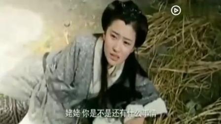 大写的心疼, 她以为自己是蛇妖, 被吓的直哭, 其实是女娲后人!