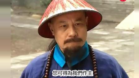雍正王朝: 康熙南巡刚走, 太子立马给满朝大臣来了个大大的下马威