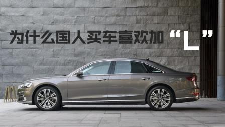豆车一分钟:中国人没老外高大,为什么买车特别喜欢加长加大?-豆哥不卖车