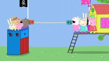 小猪佩奇: 男女生之间冷战, 猪爷爷给他们做了个电话打破僵局