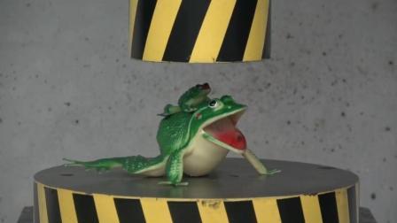 液压机的威力有多大? 看这个青蛙玩具的下场就知道了, 太厉害了!