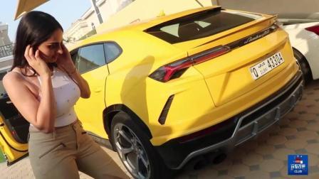 迪拜土豪和他姐姐试驾 兰博基尼URUS 科技感爆棚! 声浪爆炸!