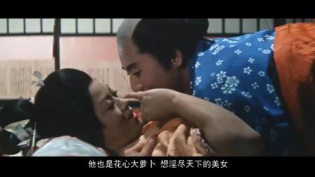 日本版西门庆, 没有西门官人的挣钱能力, 只有挥霍和淫邪本性