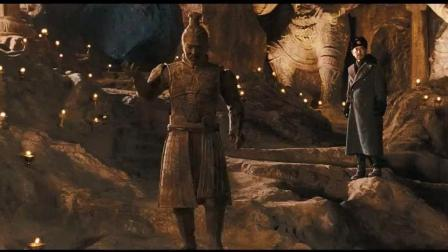 《木乃伊3》秦始皇就这样在一个泉水里面复活了