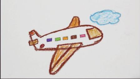 简笔画 2-6岁幼儿园宝宝简笔画视频教程 画飞机