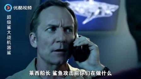 超级鲨袭击航空母舰, 从海中一跃, 竟跳到到了航空母舰上