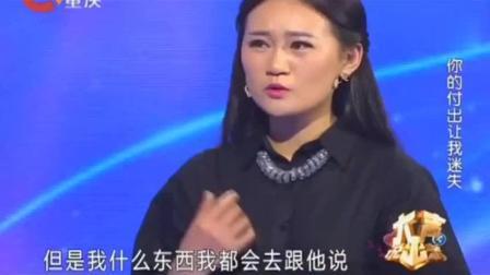 富家女当众羞辱高材生男友, 太刺耳, 涂磊: 我听不下去了!