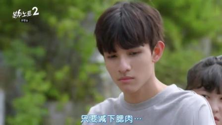 韩剧《复仇笔记2》罗宾执意载智娜回家, 一路上打情骂俏都忍不住偷笑