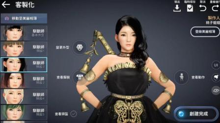 手游《黑色沙漠mobile》中文版上线 高画质自动战斗 桃子试玩