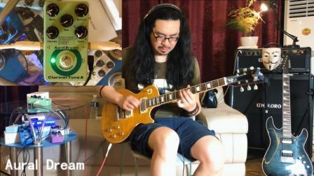 电吉他《Aural Dream Clarinet效果器试听JP版》吉他饭饭君
