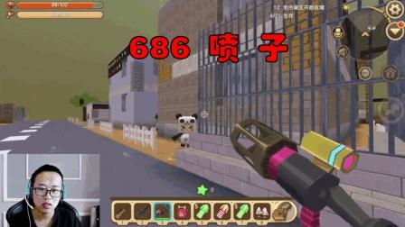 迷你世界吃鸡对战 686喷子了解下, 江叔2枪杀1人