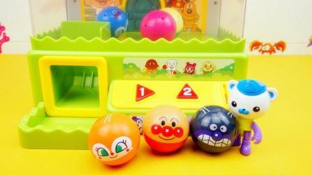 海底小纵队巴克队长玩抓娃娃机面包超人奇趣蛋有声玩具