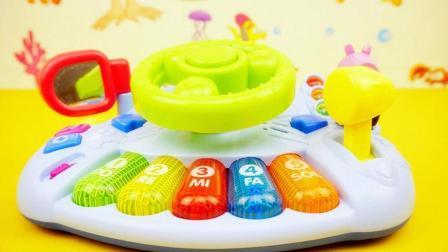 佩奇玩具会唱歌的方向盘有声玩具小猪一家亲