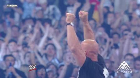 wwe2012名人堂 经典时刻 WWE冷石入选名人堂现场10万人狂欢喝酒