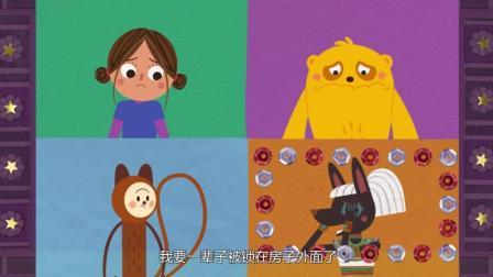 薇薇环游世界宣传片