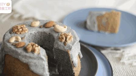 「烘焙教程」简单易学的黑芝麻戚风蛋糕教程, 赶快get起来吧