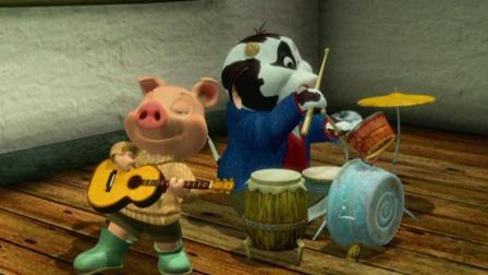 小猪历险记宣传片